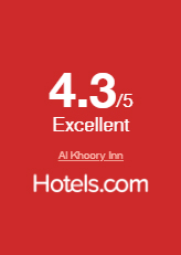 Al Khoory Inn - Hotels.com 4.3 out of 5