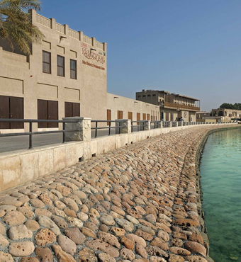 SHINDAGHA HISTORIC DISTRICT