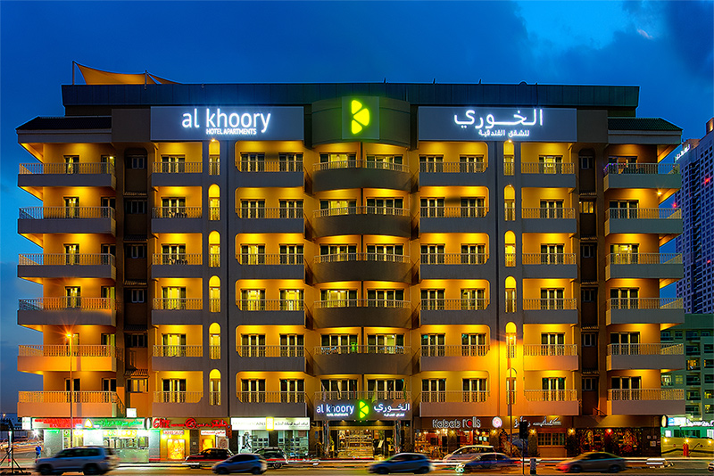 About us al khoory hotels for The big hotel in dubai
