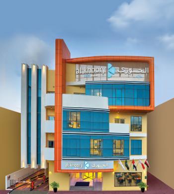 Al Khoory Inn<span>Bur Dubai</span>