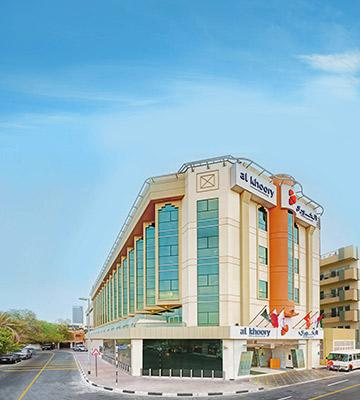 Al Khoory Executive Hotel<span>Al Wasl</span>