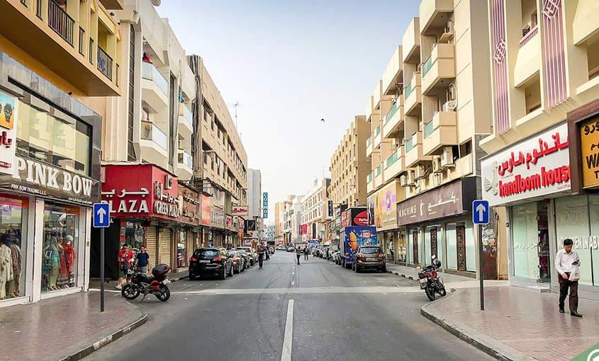مينا بازار