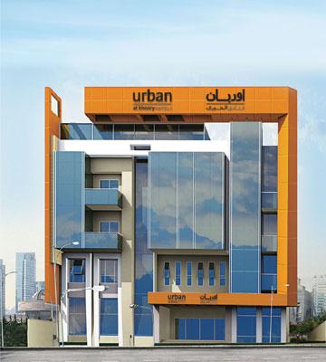 (English) Urban Al Khoory<span>Al Quoz</span>