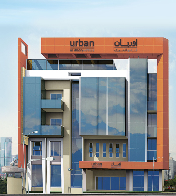 Urban Al Khoory<span>Al Quoz</span>