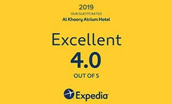 Atrium Expedia